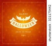 vintage happy halloween... | Shutterstock .eps vector #321175442