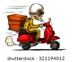 courier rides on scooter.... | Shutterstock .eps vector #321194012