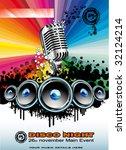 vector abstract music...   Shutterstock .eps vector #32124214