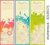 Set Of Three Vertical Floral...