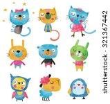 set of pets. watercolors | Shutterstock . vector #321367442