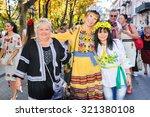 odessa  ukraine   september 26  ... | Shutterstock . vector #321380108
