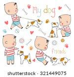Funny Boy And Dog. Childish...