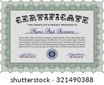 sample certificate or diploma....
