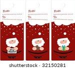 santas tags | Shutterstock .eps vector #32150281