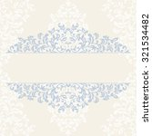 elegant invitation. decorative... | Shutterstock . vector #321534482