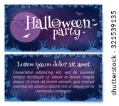 vector halloween party flyer... | Shutterstock .eps vector #321539135