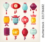 set of colorful chinese paper... | Shutterstock .eps vector #321736682