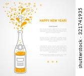 happy new year 2016 greeting... | Shutterstock .eps vector #321741935