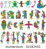 art of human symbols | Shutterstock .eps vector #32182432