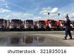 sofia  bulgaria   june 9  2015  ... | Shutterstock . vector #321835016