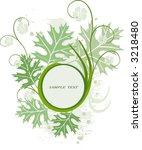 floral background   vector... | Shutterstock .eps vector #3218480
