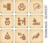 vector set of wooden icons | Shutterstock .eps vector #32193157