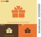 vector illustration of gift box    Shutterstock .eps vector #321933365