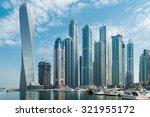 dubai   august 9  2014  dubai... | Shutterstock . vector #321955172
