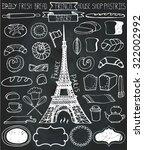 bakery vintage badges labels... | Shutterstock .eps vector #322002992