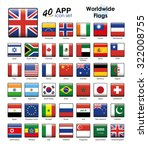 worldwide flags icon set.... | Shutterstock .eps vector #322008755