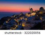 Lights Of Oia Village At Night...