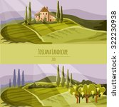 vector tuscan wine field... | Shutterstock .eps vector #322230938