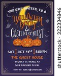 halloween party invitation with ... | Shutterstock .eps vector #322334846