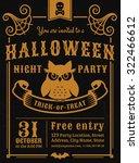 Invitation To Halloween Night...