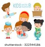 happy cartoon kids in classroom ... | Shutterstock .eps vector #322544186