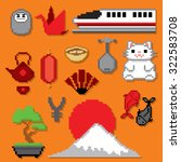 japan icon set. pixel art. old... | Shutterstock .eps vector #322583708