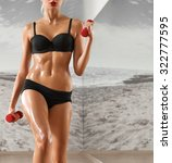 sexy  athletic  blonde woman in ... | Shutterstock . vector #322777595