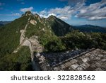 The Great Wall Ruin