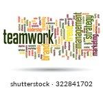 vector concept or conceptual... | Shutterstock .eps vector #322841702