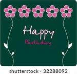 congratulatory card | Shutterstock .eps vector #32288092
