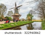 Lisse  The Netherlands   April...