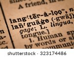 close up of an old vintage... | Shutterstock . vector #323174486