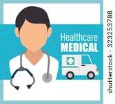 healthcare medical design ... | Shutterstock .eps vector #323253788
