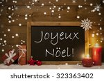 festive christmas card with... | Shutterstock . vector #323363402