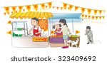 Vegetarian Food Festival Of Th...