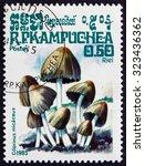 Cambodia   Circa 1985  A Stamp...