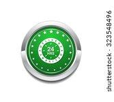 24 hours delivery green vector... | Shutterstock .eps vector #323548496