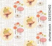 children's background autumn | Shutterstock .eps vector #323552402