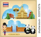 vector landmark of chiang mai... | Shutterstock .eps vector #323576576