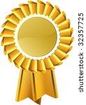 gold award seal rosette. vector ... | Shutterstock .eps vector #32357725