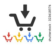 shopping cart flat icon. vector ...