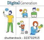 flat contour illustration of... | Shutterstock . vector #323732915
