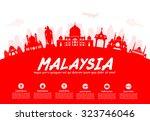 malaysia travel landmarks.... | Shutterstock .eps vector #323746046