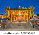 Chinese Temple At The...