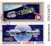 """Small photo of USSR - CIRCA 1975: Two postage stamps printed in the USSR shows Apollo Soyuz Test Project - space docking of spaceships, series """"Experimental flight of Soyuz and Apollo spaceship"""", circa 1975."""