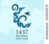 islamic new year vector template | Shutterstock .eps vector #324242975