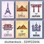 set of art ornamental travel... | Shutterstock .eps vector #324922646