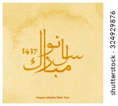 happy islamic new year.... | Shutterstock .eps vector #324929876