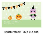 hippo halloween greeting card | Shutterstock .eps vector #325115585